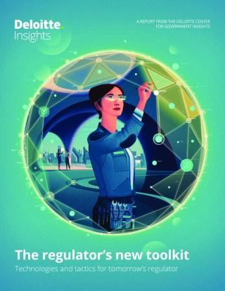 Перспективы применения технологий в регулирующих госорганах